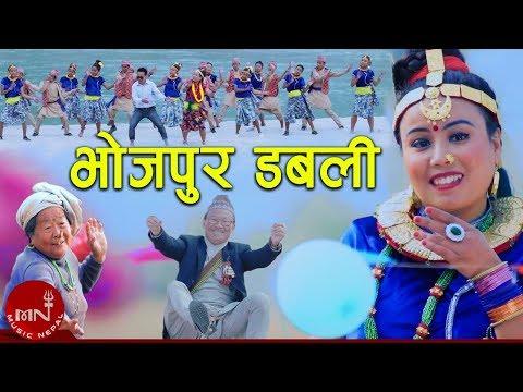 New Lok Dohori 2075/2019 | Bhojpur Dabali - Rabin Bishwokarma & Urmila Rai | Mina & Rai Budha