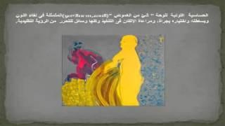 الفنان محسن عطيه -التجريد الخيالى -1-Artist Mohsen  Attya Thumbnail