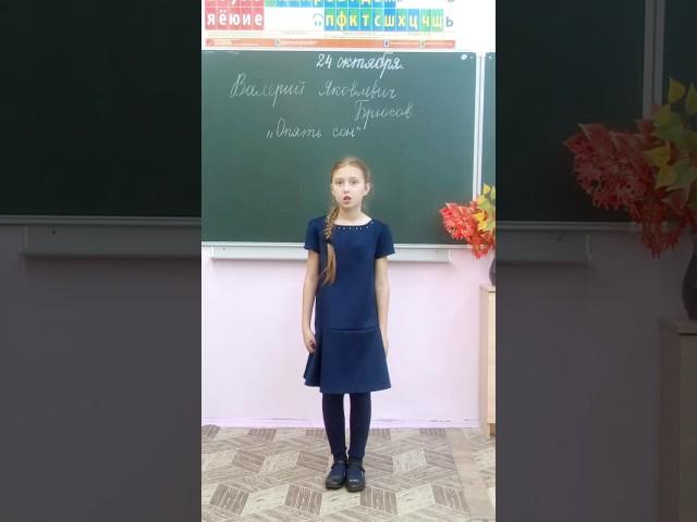 Изображение предпросмотра прочтения – ВалерияЗаиграева читает произведение «Опять сон (Мне опять приснились дебри…)» В.Я.Брюсова