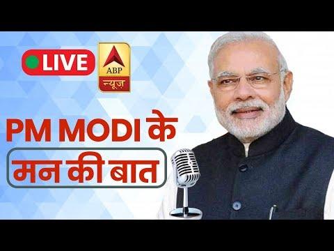 LIVE : PM