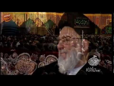 مراسم شهادت حضرت رضا علیه السلام, روضه حضرت زینب, واعظی و علیمی PART 1
