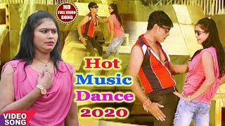 Hot Music Dance 2020 - इस वीडियो को एक बार जरूर देखे - New Hindi Dance Video 2020