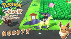 Shiny LivingDex No#78 | Shiny Gallopa Reaction! MaxDerLachs