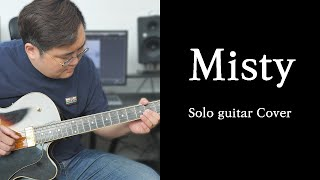 Misty / Solo Guitar Cover
