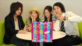 カバーアルバム Soupnote 『ゆるふわ青春ロック ~18's J-POP Covers~ ...
