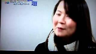 アップが遅くなりました。低画質です。濱田コーチのインタビューです。 ...