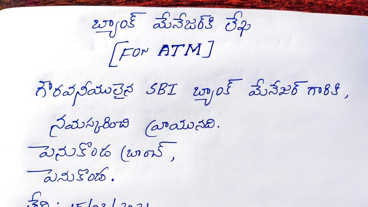 letter writing to bank manager for ATMCard in Telugu/letter