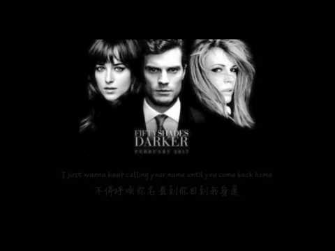 【中英字幕】格雷的五十道陰影:束縛(Fifty Shades : Darker)ZAYN, Taylor Swift - I Don't Wanna Live Forever