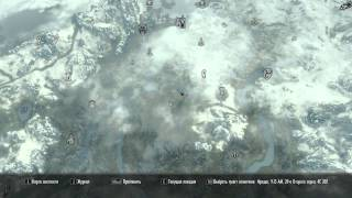 The Elder Scrolls V:Skyrim-Секреты,разное Часть 2