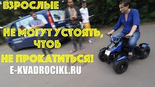 Детский электрический квадроцикл SHERHAN 100(Сайт http://e-kvadrocikl.ru +7 495 215-51-03 Детский электрический квадроцикл SHERHAN 100 с доставкой по России, Казахстан и..., 2016-08-25T16:26:00.000Z)