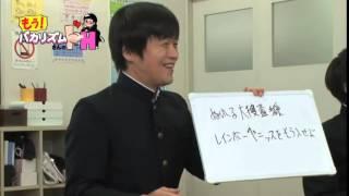 大人気『クイズ本当にあったH!なタイトル第3弾』に小島みなみ先生が登...
