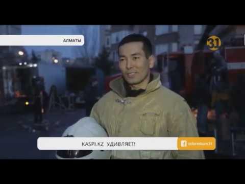 Компания Kaspi.kz предложила своим клиентам стать героями новых рекламных роликов