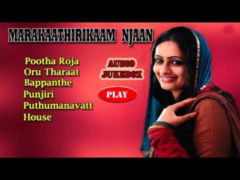 Tharattupattu | Malayalam Mappila Album Songs | Mappila Hits | Mappilapattukal
