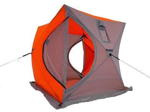"""Палатка """"Куб"""" (можно использовать под баню)"""
