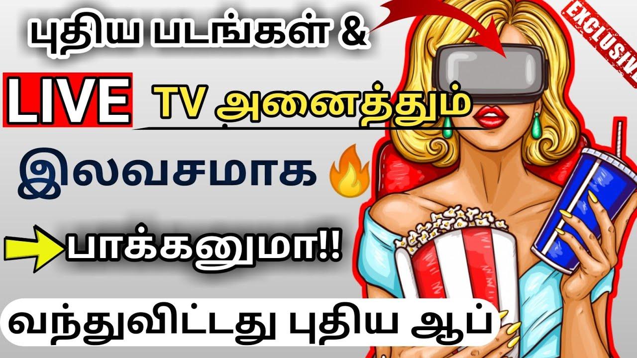 Tamil Cartoon Live Tv App | foxytoon co