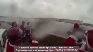 Новогодняя подборка Авто приколов 2016 !  Пьяный Дед Мороз .
