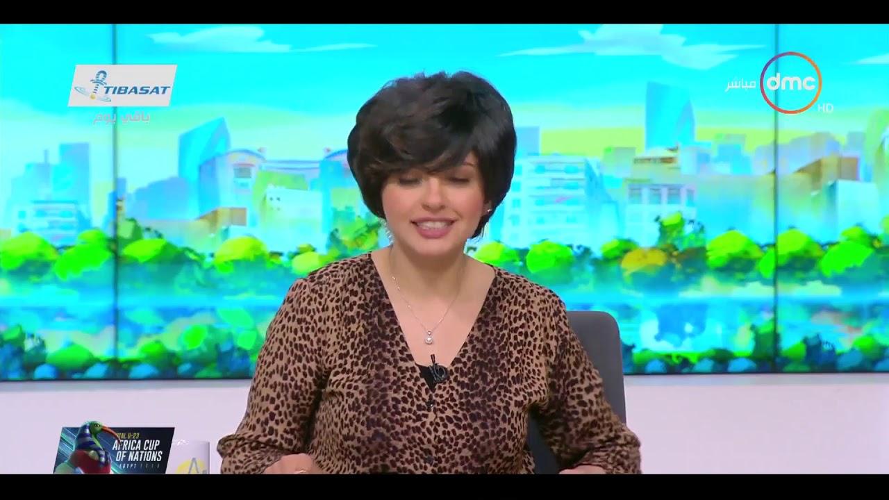 Photo of 8 الصبح – آخر أخبار الرياضة بتاريخ 21-11-2019 – الرياضة