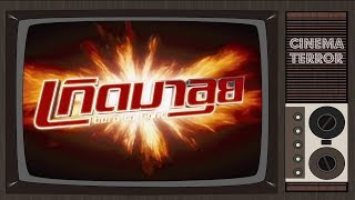 Video Born to Fight (2004) - Movie Review download MP3, 3GP, MP4, WEBM, AVI, FLV Oktober 2019