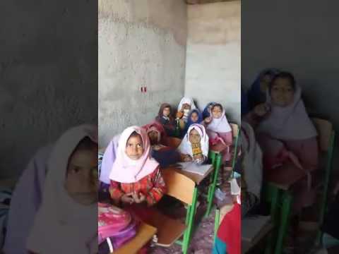 Sistan School 2016 - 1
