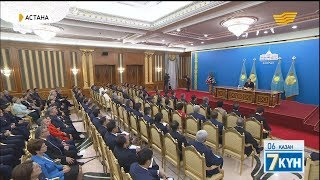 Кеше Мемлекет басшысы Н.Назарбаев Қазақстан халқына кезекті Жолдауын жариялады
