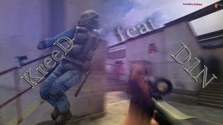 KreeD feat D1N - Всё как в кино без правил