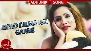 Mero Dilma Raj Garne - Kalpana Gautam Ft.  Rabina Bhandari & Sundar Khawas | New Adhunik Song 2074