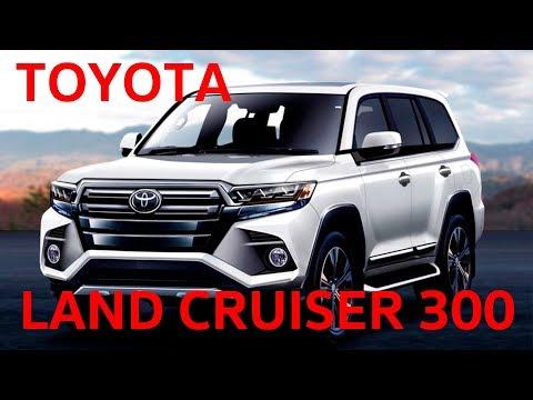 TOYOTA Land Cruiser 300 НОВАЯ ЛЕГЕНДА? Достойная замена прежнему Тойота Ленд Крузер 200?