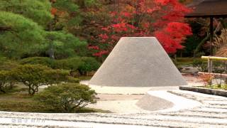 世界遺産 京都2 庭園編 ダイジェスト The World Heritage Kyoto2 [HD] author : ue1.jp
