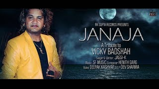 Janaja (A Tribute To Vicky Badshah ) Rk Gupta Records !! Jassi K !!