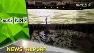 เปิดอภิมหาโครงการ 'ไอคอนสยาม' | 25-03-59 | เช้าข่าวชัดโซเชียล | ThairathTV