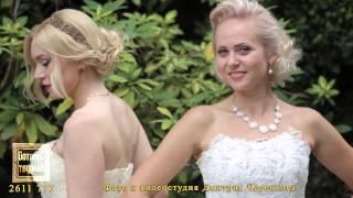 Парад невест Сочи 2014