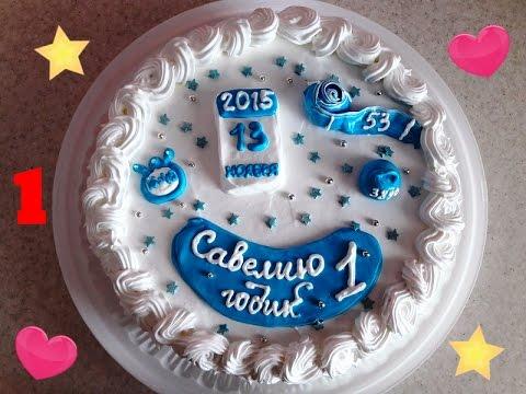 торт на крестины/Torte zur Taufe