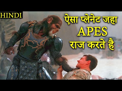 Download Planet of The Apes 2001 Explained in HINDI | Planet of The Apes Ending Explain