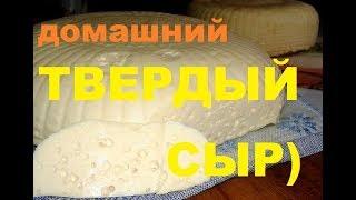 видео: ФЕРМЕРСКИЙ СЫР делаем на МЕЙТО в сыроварне ТРЕМАСОВА