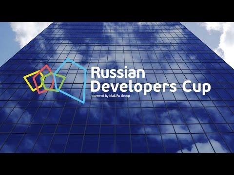 "Чемпионат ""Russian Developers Cup"""