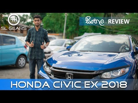 Honda Civic Ex Turbo 2018 | Sinhala Review