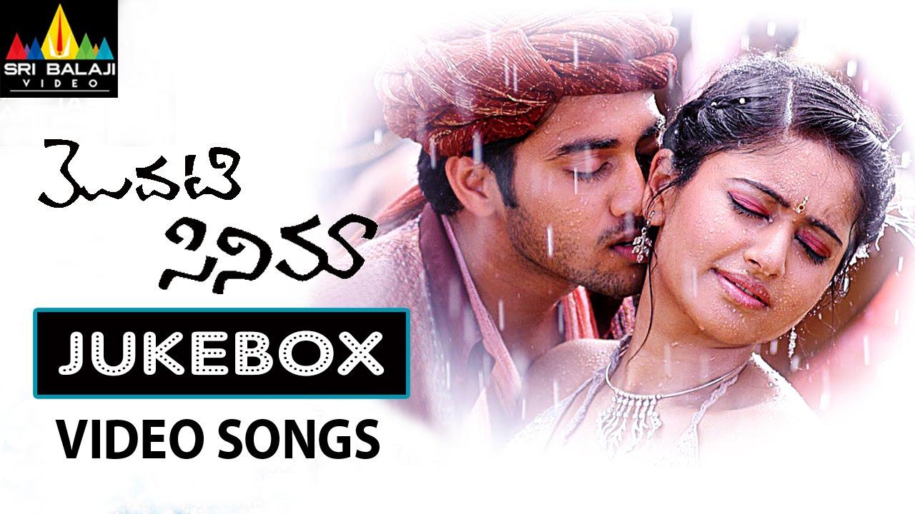 Megham Tamil Movie Songs Download