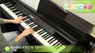 この楽譜の購入はコチラから http://www.print-gakufu.com/score/detail/68269/ ぷりんと楽譜 http://www.print-gakufu.com 演奏に使用しているピアノ: ヤマハ Clavinova.