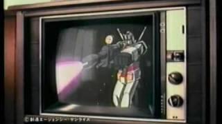 2003年 / 関連プラモCM + ソニー版 / 機動戦士ガンダム外伝 宇宙、閃光...