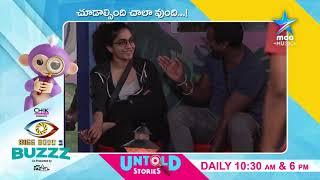 Rahul Sipligunj & Punarnavi interesting talks. Watch Bigg Boss 3 Buzzz daily 10:30 AM & 6 PM