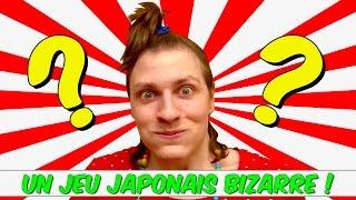 LE JEU JAPONAIS LE PLUS BIZARRE ! (Caché mon jeu par maman 2) - NADEGE CANDLE