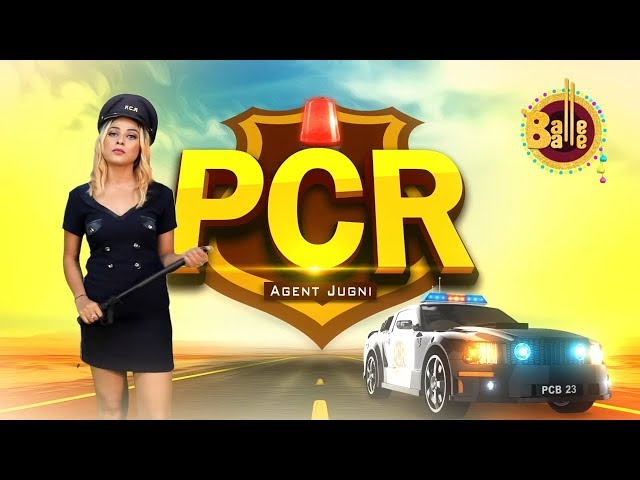Pollywood Current Report (P.C.R) | Punjabi Movies || Daaka Gippy Grewal, Television Kulwinder Billa