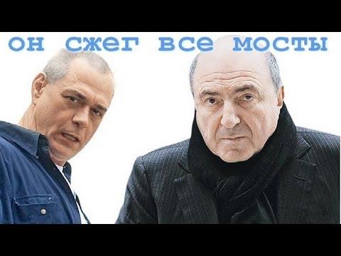 Доренко о смерти Березовского