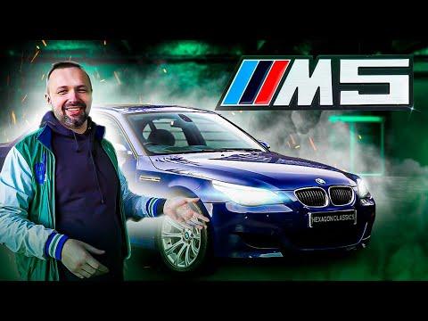 Удивит ли BMW E60 M5 в  2020? Технологии из  F1,  душа автоспорт, автообзор
