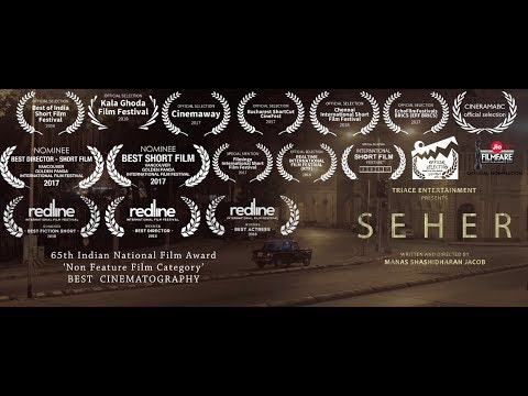 Seher | Official Trailer | Sudeepta Singh | Uday Chandra | 2017