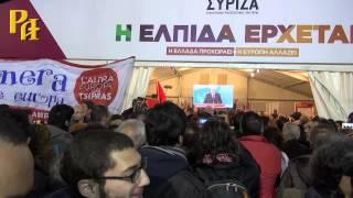 СИРИЗА, хроники победы. 25-26/01/15