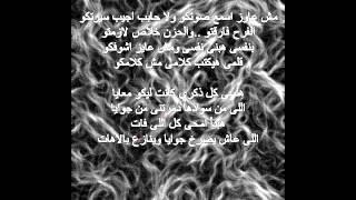 سيبوني راب مصري صوت السكوت nasro0o \u0026 mando0o
