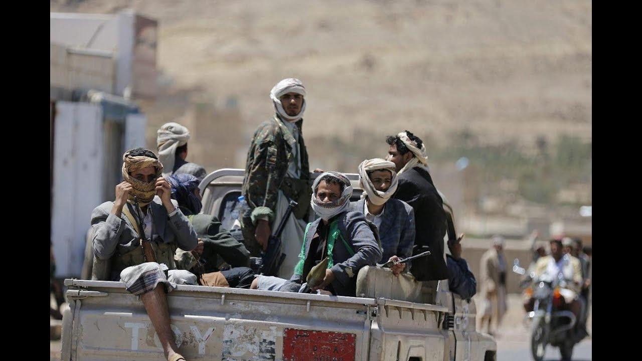 Image result for اشتباكات اليمن