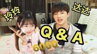 [Q & A]订阅破了6000了!!!达玲第一个 Q&A!!! thumbnail