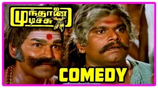 Mundhanai Mudichu Movie Comedy Scenes | Bhagyaraj | Urvashi | Deepa | Thavakkalai | Kovai Sarala